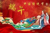 端午中国传统节日宣传海报