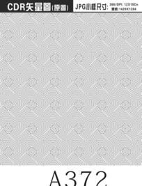 方形花纹背景