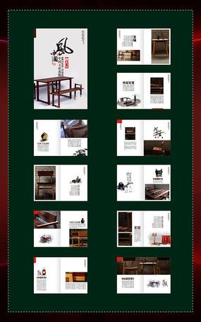 红木家具画册设计