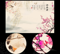 江南春迎春图中式背景墙