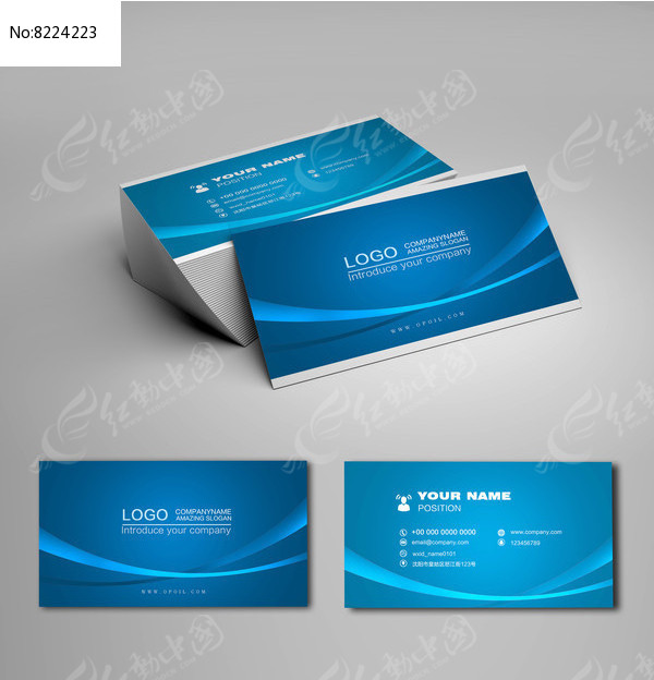 蓝色商业名片设计图片