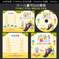 六一儿童节DVD光盘封面psd模板