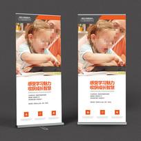 亲子活动中心宣传X展架设计
