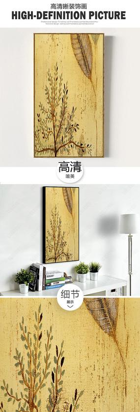 现代简约抽象花卉树叶唯美装饰画无框画