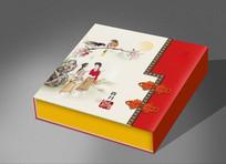 喜悦中式中秋礼盒包装设计