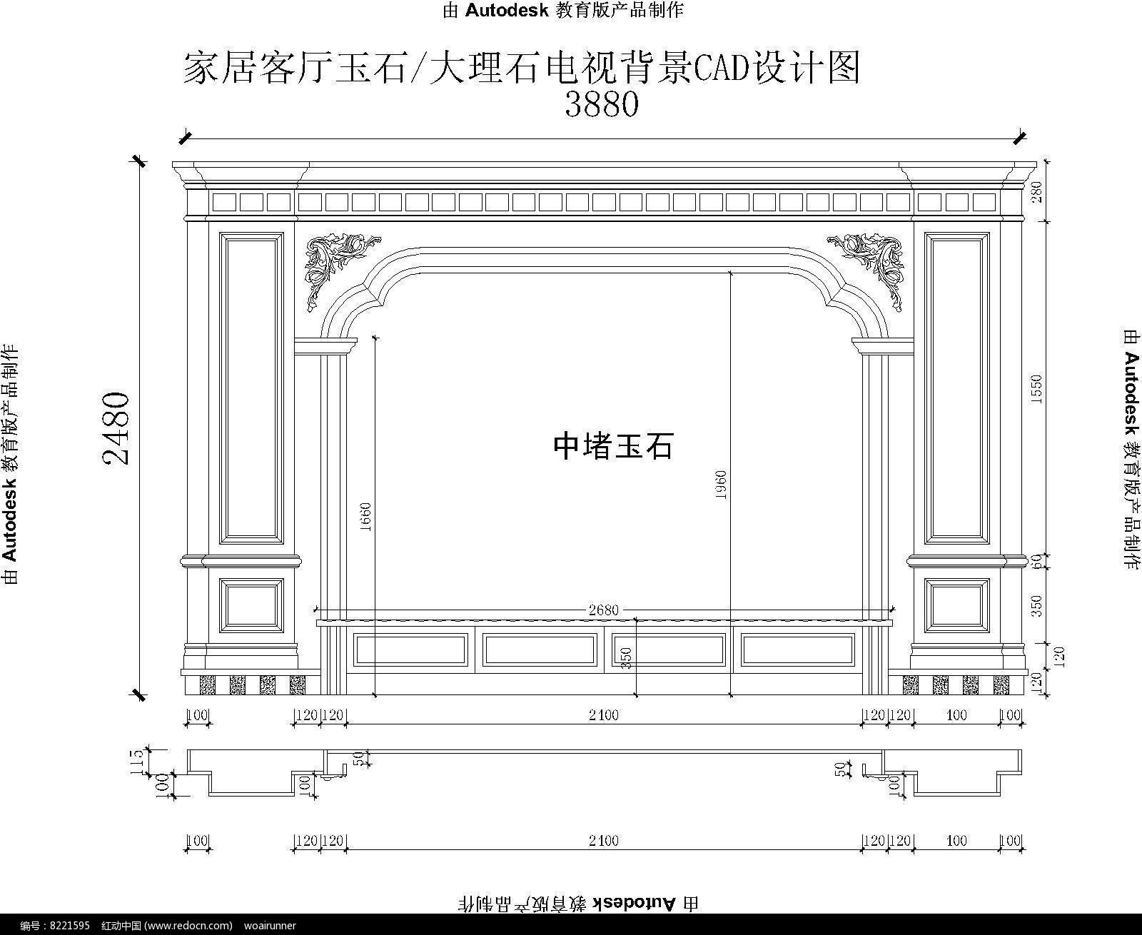 复合罗马柱子加欧式线条客厅电视背景玉石电视背景CAD设计图图片