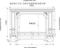复合罗马柱子加欧式线条客厅电视背景玉石电视背景CAD设计图