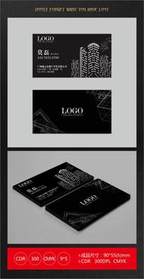 黑色色现代创意名片设计