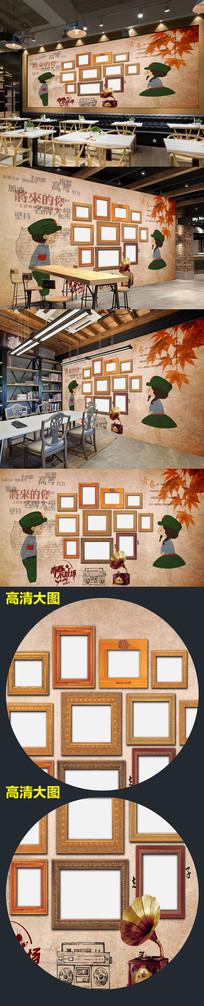 怀旧背景墙致青春餐厅背景墙