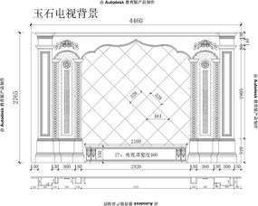 欧式客厅电视背景墙白玉兰米黄大理石电视背景墙CAD设计图纸