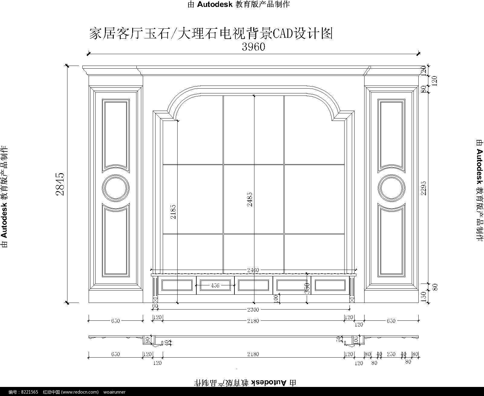 欧亚米黄客厅大理石电视背景墙CAD设计图纸立面图图片