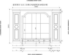 欧亚米黄客厅大理石电视背景墙CAD设计图纸立面图