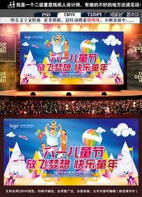 亲子活动六一儿童节背景图片
