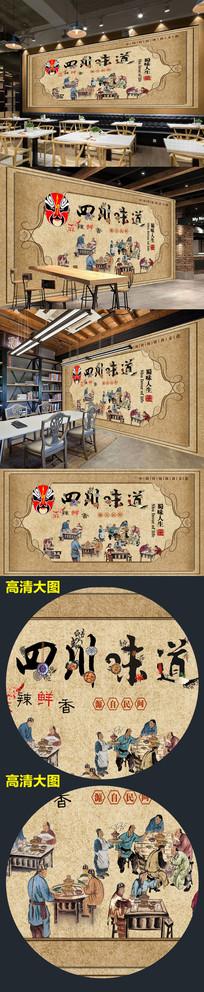 正宗火锅背景火锅传统饭店背景墙