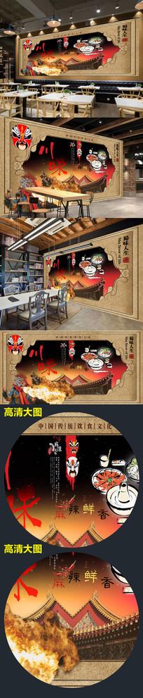 正宗火锅背景重庆火锅装饰背景墙