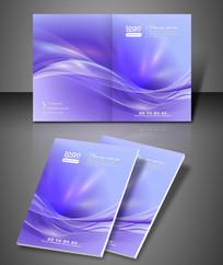 紫色动感光影企业品牌产品封面