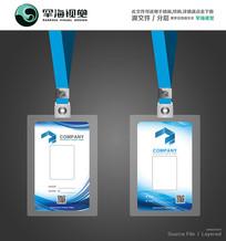 蓝色创意线条科技工作证设计模板