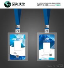 蓝色方格科技电子商务工作证设计模板