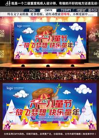 六一儿童节舞台背景图片