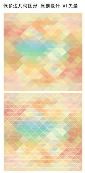 梦幻三角形粉色背景