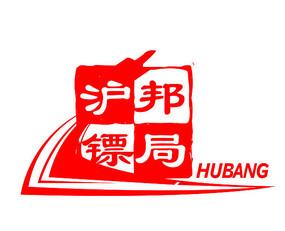 物流公司标志logo