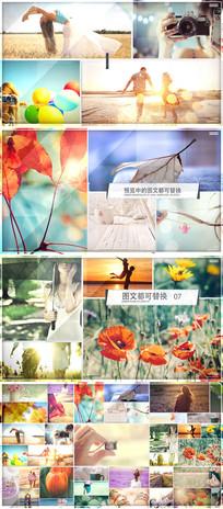ae旅游摄影照片模板