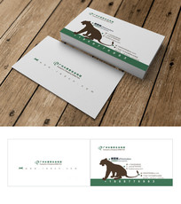 动物园创意商业名片