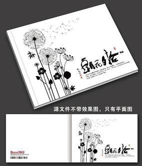 黑白花卉图案