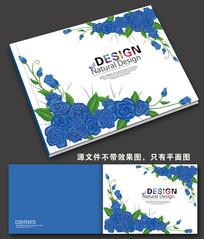 蓝色玫瑰画册封面