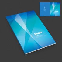 蓝色投资公司画册封面设计