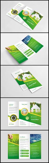 绿色环保企业三折页设计