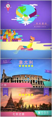 旅游酒店宣传促销MG动画片头