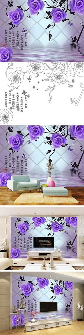 3D立体家和富贵彩雕玫瑰电视背景墙带路径