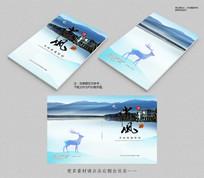 水墨中国风房地产封面设计