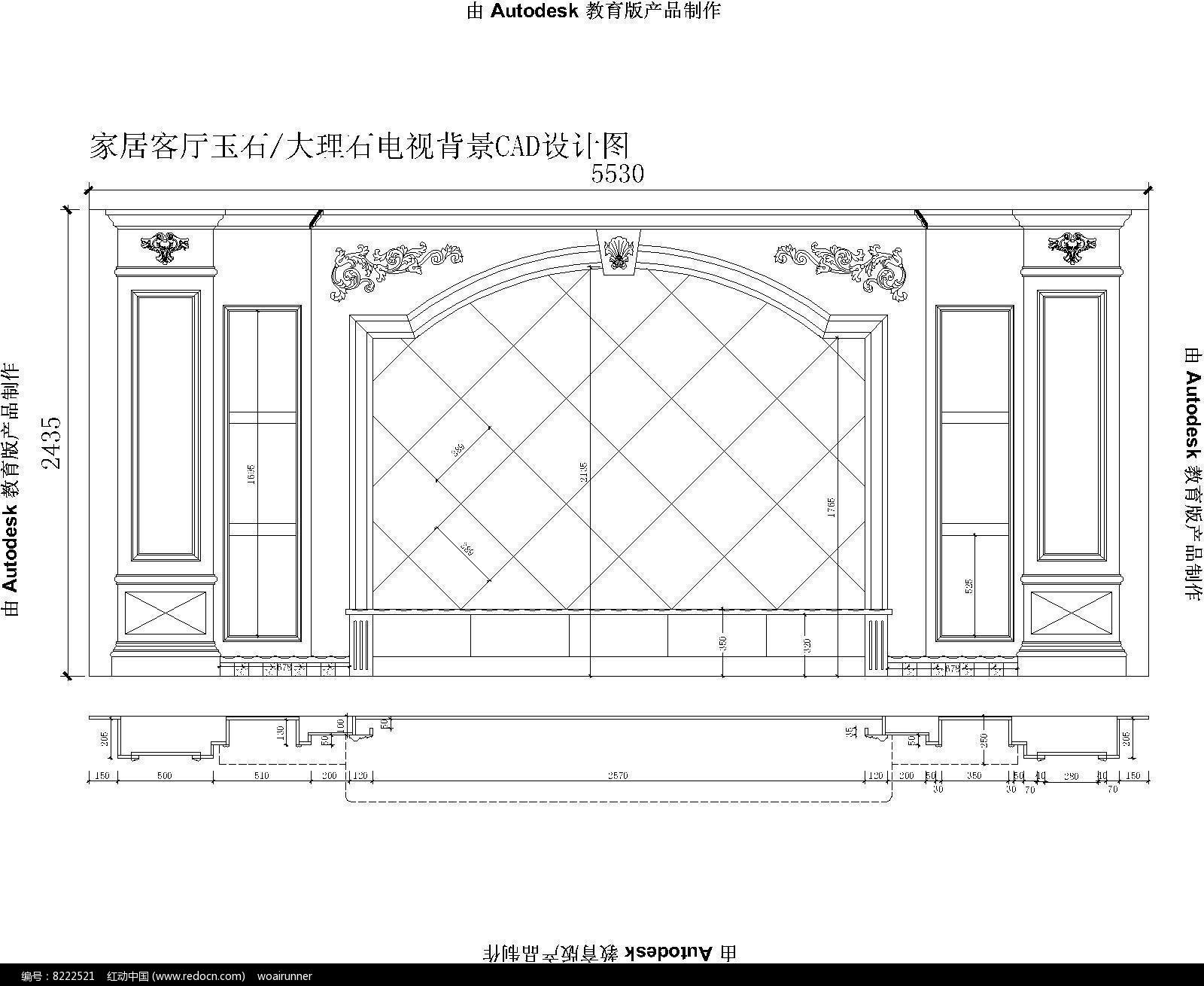 奥特曼大理石电视背景墙欧式客厅电视背景墙设计图图片