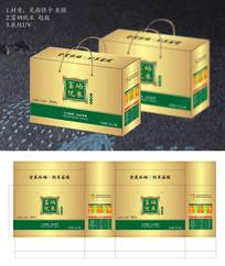 高端大气精品金银卡富硒大米食品粮食包装设计