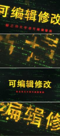 科技感文字logo标志开场片头ae模板