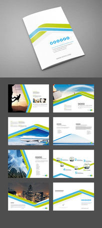 藍色現代企業畫冊整套設計