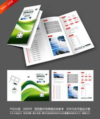 绿色企业三折页设计模板