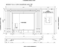 欧式奥特曼大理石电视背景客厅背景CAD设计图立面图