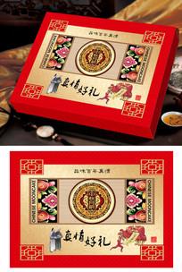 真情好礼中秋月饼包装礼盒设计