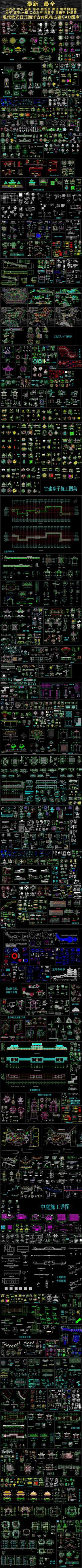 CAD图库建筑图