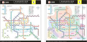 广州地图矢量