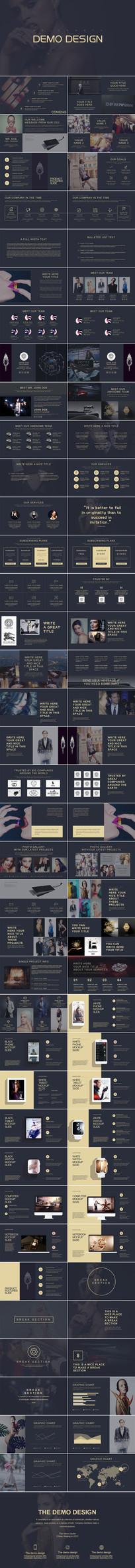 高端时尚品牌宣传营销产品介绍PPT模板