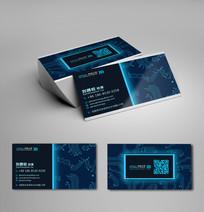 蓝色电路板科技名片