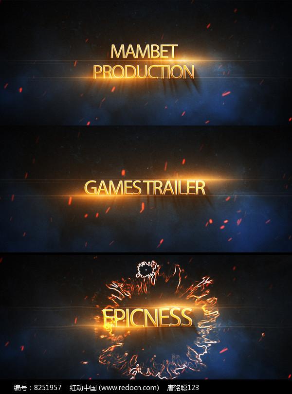 史诗般游戏大片宣传预告片头AE模板图片