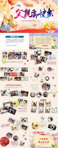 父亲节快乐祝寿贺卡纪念电子相册PPT动态模板