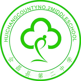 会昌中学标志学校标志logo模板