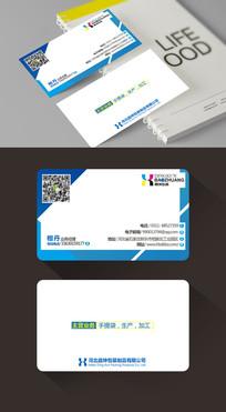 印刷广告公司名片板式设计