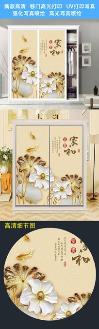 高端大气衣柜移门打印图案